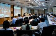 Báo cáo Vietnam ICT Index 2016: Bộ Công Thương xếp thứ 8/20 nhóm cơ quan Bộ