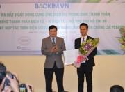 Bảo Kim ra mắt hoạt động cung ứng dịch vụ trung gian thanh toán