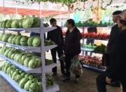 Chợ thương mại điện tử nông lâm thủy sản Việt Nam