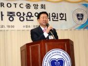 Doanh nghiệp khởi nghiệp - Bài học lớn từ Samsung