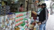 Xây dựng cơ chế quản lý mặt hàng sữa