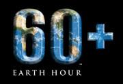 Giờ Trái đất 2017 sẽ diễn ra vào ngày 25/3