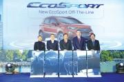 Ford Ecosport 2018: Cải tiến vượt trội về công nghệ và thiết kế
