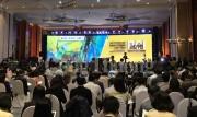 Đà Nẵng tiếp tục giữ ngôi vị 'quán quân' năng lực cạnh tranh cấp tỉnh