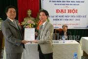 Thành lập Câu lạc bộ Nghệ nhân tỉnh Thừa Thiên Huế