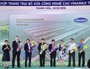 Khánh thành Trang trại số 1 - Tổ hợp trang trại bò sữa công nghệ cao Vinamilk Thanh Hóa