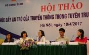 AEC không tạo ra cú sốc cho doanh nghiệp Việt Nam