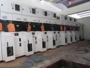 PC Khánh Hòa hỗ trợ lắp đặt hệ thống đo đếm điện năng từ xa tại quân cảng Cam Ranh