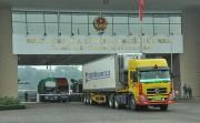 Lào Cai- Khuyến khích xuất nhập khẩu chính ngạch