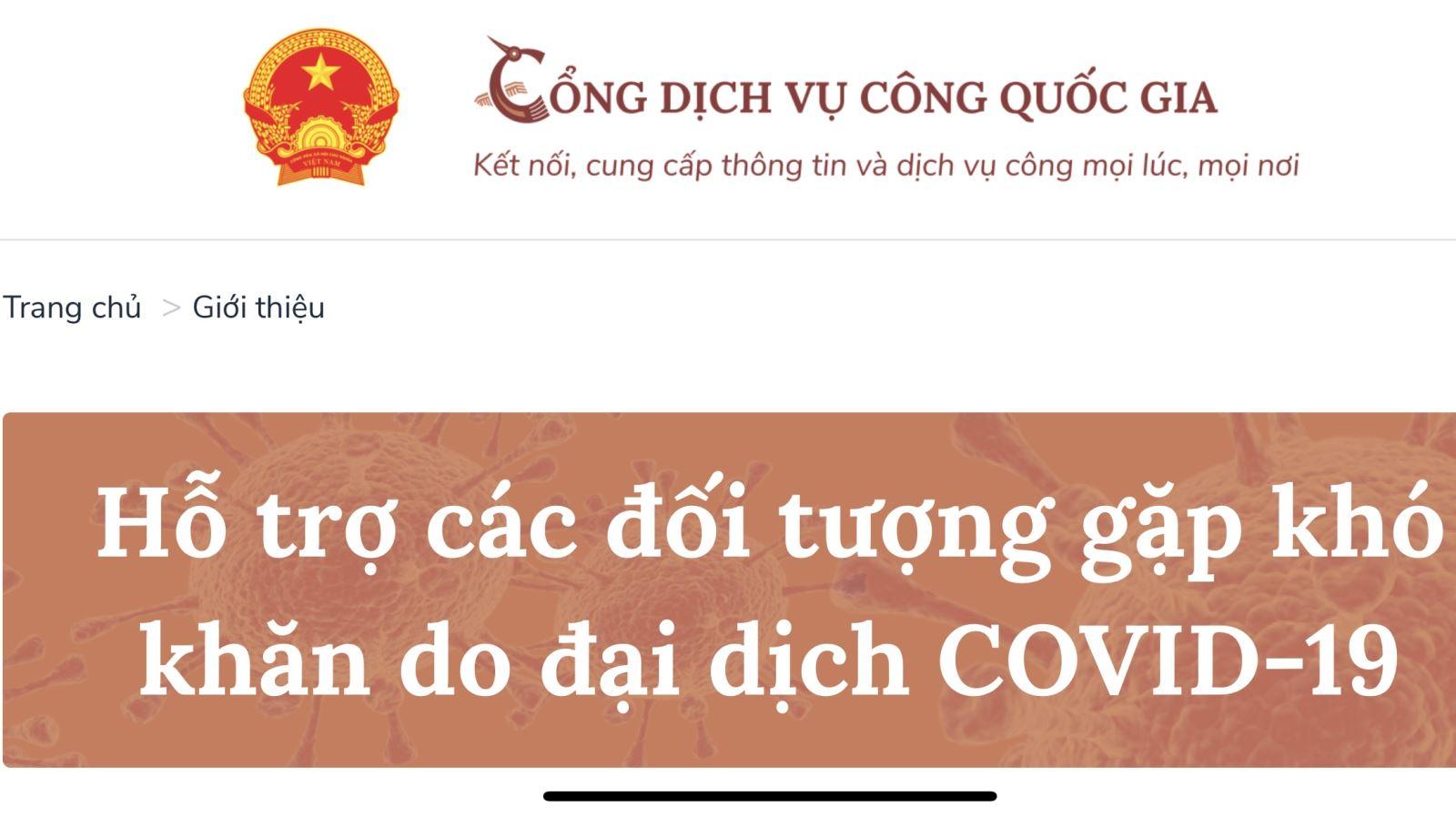 cong dich vu cong quoc gia ho tro nguoi dan doanh nghiep gap kho do dich covid 19