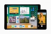 Apple chính thức ra mắt hệ điều hành iOS 11 - 'linh hồn' của iPhone 8