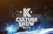 Đà Nẵng: Đặc sắc đêm nghệ thuật K-Culture show