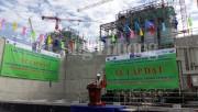 Lắp đặt máy biến áp chính Tổ máy số 1 - Nhà máy nhiệt điện Sông Hậu