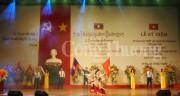Đà Nẵng kỷ niệm 40 năm ngày ký Hiệp ước Hữu nghị và hợp tác Việt - Lào