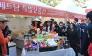 Xuất khẩu nông - thủy sản, thực phẩm chế biến vào Hàn Quốc: Những điều cần lưu ý!
