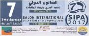 Triển lãm quốc tế về đánh bắt và nuôi trồng thủy sản sẽ diễn ra vào tháng 11/2017 tại Algeria
