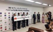 5 trường đại học Việt Nam ký kết toàn diện với Tập đoàn 7-Eleven Japan