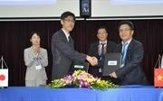 Việt Nam - Nhật Bản ký thỏa thuận về trao đổi dữ liệu vệ tinh