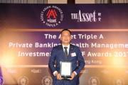 """SeABank nhận giải """"Ngân hàng có dịch vụ quản lý tài sản tốt nhất Việt Nam"""""""