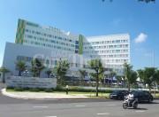Chính thức đưa vào hoạt động cơ sở y tế phục vụ Tuần lễ cấp cao APEC 2017