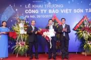 """Bảo hiểm Bảo Việt mở rộng mạng lưới với Chi nhánh """"100 tỷ đồng"""" tại Sơn Tây"""