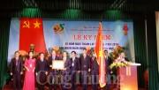 Trường Cao đẳng Kinh tế Công nghiệp Hà Nội đón nhận Huân chương Lao động hạng Nhất