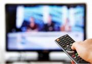 8 tỉnh sẽ tắt sóng truyền hình analog trước 31/12/2016