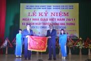 Trường Cao đẳng TKV- Vinh dự, tự hào và trách nhiệm