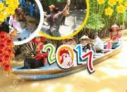 TP.HCM khởi động Chương trình kích cầu du lịch nội địa năm 2017