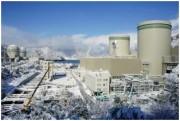 Cải thiện an toàn tổ máy số 1 và 2 Nhà máy điện hạt nhân Takahama