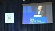 Khai mạc Khoá họp lần thứ 60 Đại hội đồng Cơ quan Năng lượng nguyên tử quốc tế (IAEA)