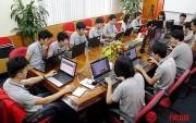 Ngày 16/12 diễn ra cuộc thi an ninh mạng toàn cầu chủ đề Di sản Việt Nam