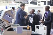 Mời doanh nghiệp tham gia Hội chợ Y tế châu Phi (Africa Health 2018)