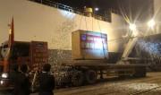Cảng Hải Phòng đồng loạt đón mã hàng đầu tiên năm 2017