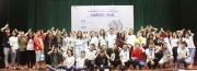 FrieslandCampina Việt Nam khởi động Chương trình Quản trị viên tập sự 2018