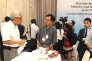 """Diễn đàn """"Xúc tiến đầu tư và thương mại Việt Nam - Nhật Bản 2015"""""""