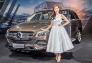 Vietnam Star Automobile dành nhiều ưu đãi cho khách mua xe Mercedes-Benz