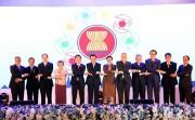 Hội nghị Bộ trưởng Kinh tế ASEAN lần thứ 48