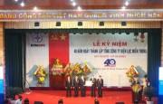 EVNCPC kỷ niệm 40 năm thành lập