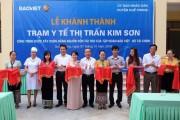 Hỗ trợ gần 27 tỷ đồng cải thiện hạ tầng xã nghèo tại Nghệ An
