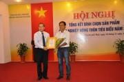 Thừa Thiên Huế: Tổng kết bình chọn sản phẩm công nghiệp nông thôn tiêu biểu 2015