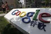 Google ra mắt tính năng bản đồ theo dõi tác động biến đổi khí hậu