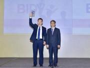 BIDV là ngân hàng duy nhất nhận giải Ngân hàng bán lẻ tiêu biểu 2016