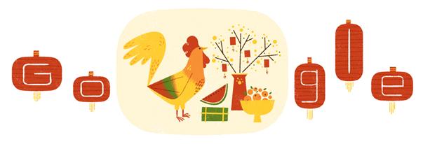 Google Việt Nam chào năm mới với giao diện đèn lồng, dưa hấu