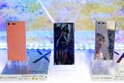 Sony ra mắt smartphone Xperia XZ Premium màn hình 4K HDR tại Việt Nam