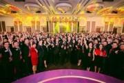 Hội ngộ đỉnh cao 2017 - Kết nối doanh nhân Việt Nam ra thế giới