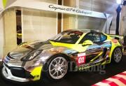 Porsche khởi động chuỗi sự kiện kỷ niệm 10 năm có mặt tại Việt Nam