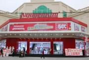 Nguyễn Kim đồng loạt khai trương thêm 14 trung tâm mới