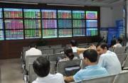 HoSE tiếp tục ngừng giao dịch để thử nghiệm toàn thị trường