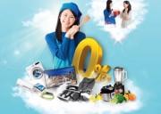 SCB triển khai chương trình trả góp lãi suất 0% qua thẻ tín dụng quốc tế